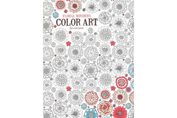Floral Wonders Color Art: Adult Coloring Book