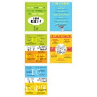 How Rude Poster Set (Set of 5)