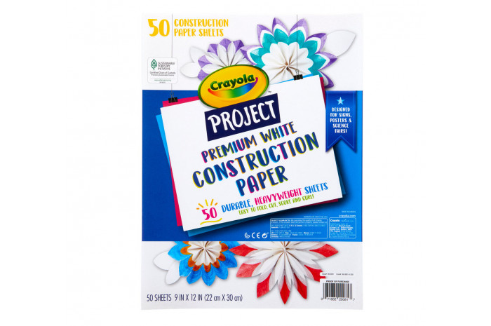 Crayola Premium White Construction Paper (50 sheets)